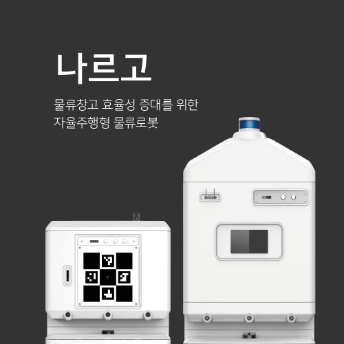 robotics lab portfolio